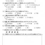 評価:★★★★.5