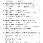 評価:☆☆☆☆☆