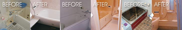 bath-before-after