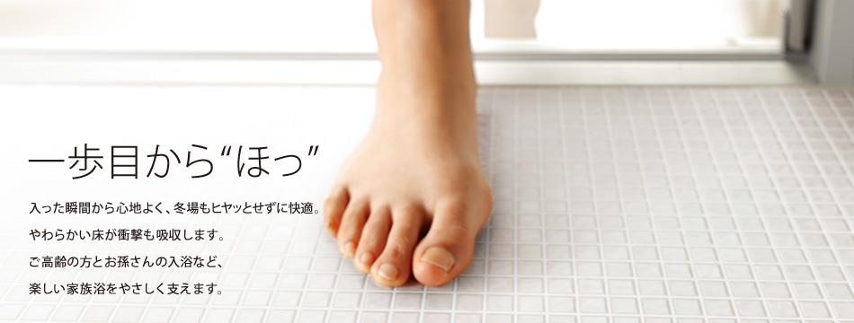 bath-p31