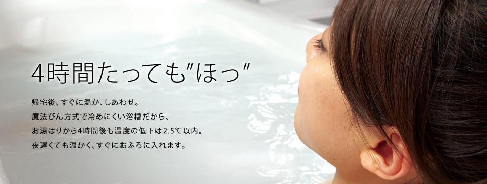 bath-p41
