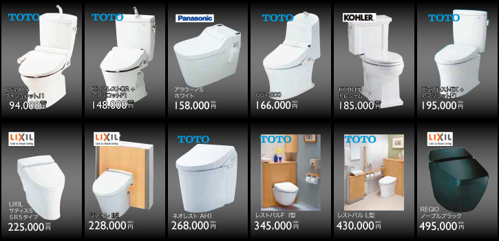 toilet_12